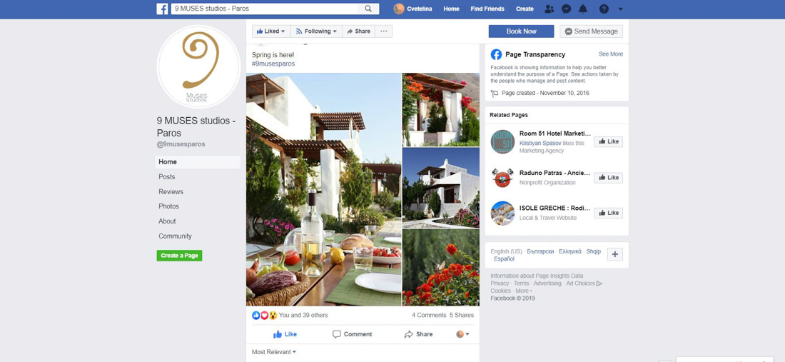 Facebook publication for a client's hotel, presenting a collage of hotel images of the yard and the building.